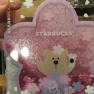 Starbucks統一星巴克(泰山明志門市)