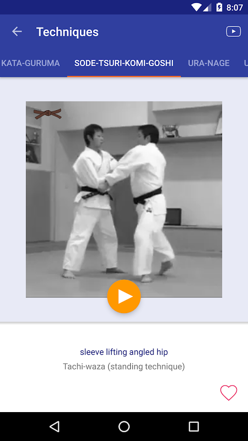 Judo Reference- screenshot