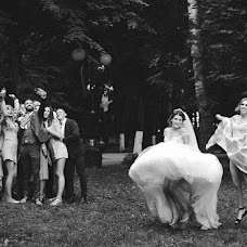 Wedding photographer Rita Bochkareva (Margana). Photo of 16.07.2018
