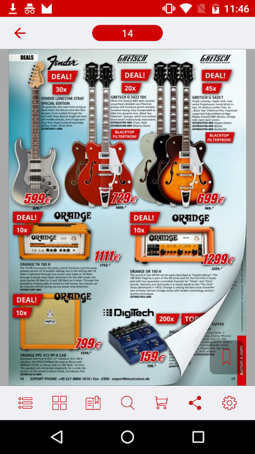 MUSIC STORE Catalog- screenshot