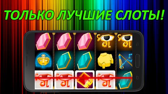 Вулкан делюкс игровые автоматы играть бесплатно онлайн