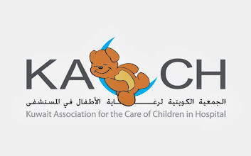 Photo: KACCH | KUWAIT | 2004