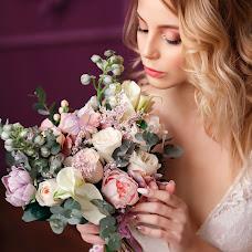 Wedding photographer Aleksandra Eremeeva (eremeevaphoto). Photo of 17.04.2018