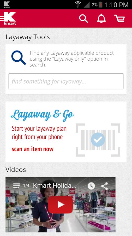 Kmart- screenshot