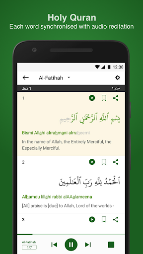 Muslim Ummah - Quran, Prayer Times, Qibla, Ramadan  screenshots 3