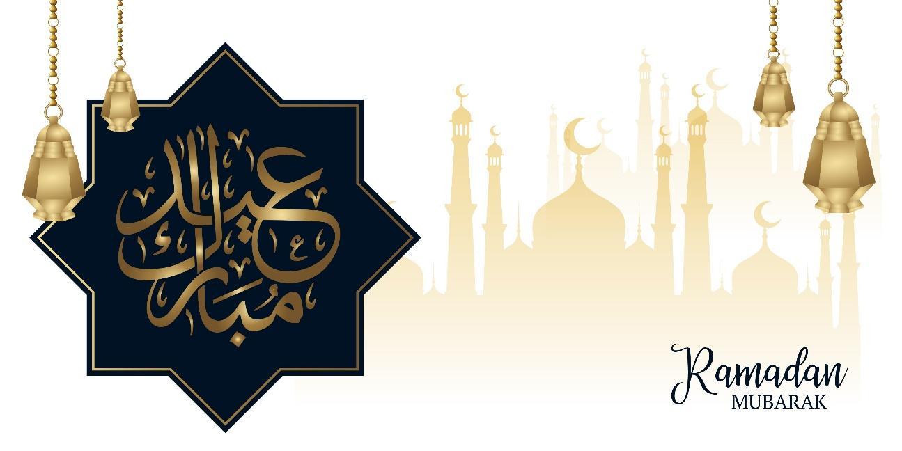 Ramadan Mubarak Golden Mosque Silhouette Design 954176 - Download Free  Vectors, Clipart Graphics & Vector Art
