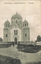 Photo: 7. Cerkiew ok. 1915 - pocztówka wyd. Saul Berek. The orthodox church ca.1915 published by Saul Berek.
