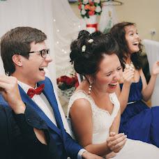 Wedding photographer Aleksandr Veprikov (elixir). Photo of 02.09.2014