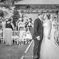 Wedding photographer Aroa Santaella (AroaSantaella). Photo of 18.05.2017