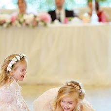 Wedding photographer Taras Mizak (Mizak). Photo of 09.02.2018