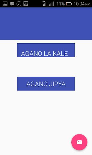 2020 Biblia Takatifu Android App Download Latest
