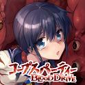 コープスパーティー BLOOD DRIVE icon