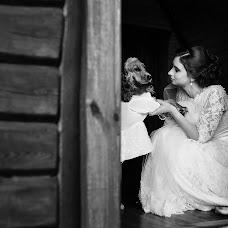Wedding photographer Andrey Drozdov (adeo). Photo of 13.01.2017