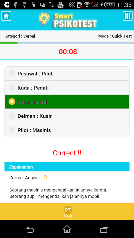 Smart Psikotest Android Apps On Google Play