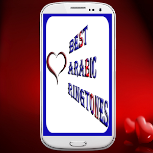 Best Arabic Ringtones screenshot 1