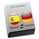 Spanish - German