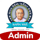 Download 52 Leuva Patidar Samaj - Admin App For PC Windows and Mac