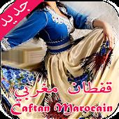 Caftan-2016-Kaftan
