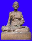 รูปเหมือนบูชาสมเด็จพระวันรัต (แดง) รุ่น 2 หน้าตัก 8 นิ้ว หลวงพ่อฑูรย์ วัดโพธินิมิตรสร้าง พ.ศ. 2533 ม