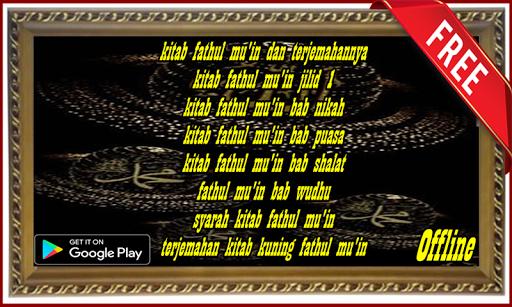 Kitab Fathul Mu'in + Terjemahan Lengkap 2.8 screenshots 2