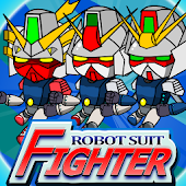 Robot Suit Fighter