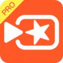 VivaVideo Pro Apk [100% Free, Unlocked, Mod] Icon