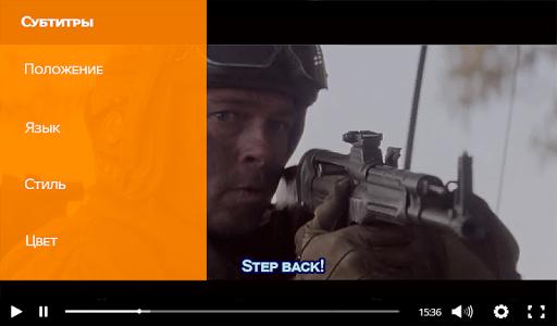 4K MX Player Evolution 1.0 screenshots 9