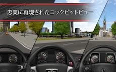 TruckSimulation 16のおすすめ画像3