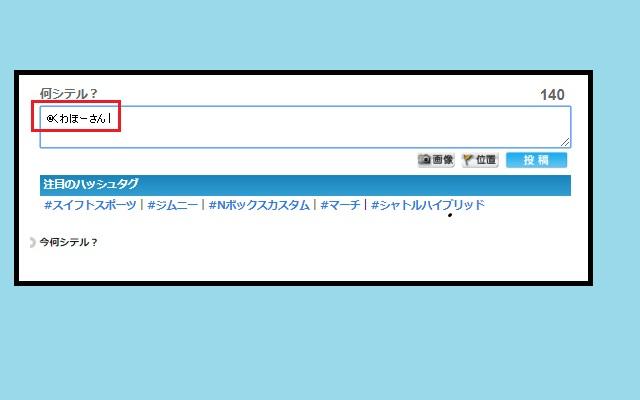 nanisiteru_san_add