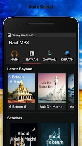 Naat Mp3 screenshot 2
