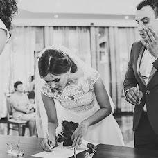 Wedding photographer Irina Nezabudka (mywednezabudka). Photo of 26.09.2016