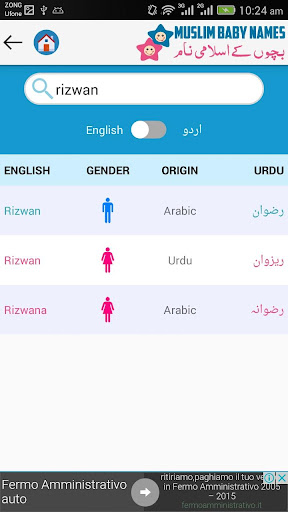 Muslim Baby Names & Meanings Islamic Boys & Girls 2.3 Apk for Android 5