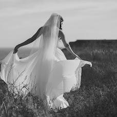 Wedding photographer Irina Kucher (IKFL). Photo of 13.10.2015