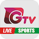 Gtv Live Sports Download on Windows