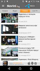 Novini.bg (Новини БГ) screenshot 5