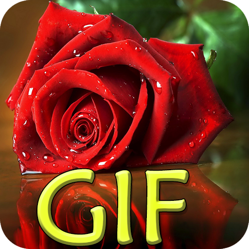 صور ورود متحركه GIF