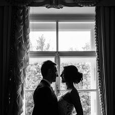 Wedding photographer Slava Kast (photokast). Photo of 28.10.2018