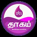 Thaagm Radio icon