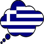 Learn Greek With FSI - Vol 1 Android APK Download Free By James Christou