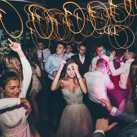 Wedding photographer Tatyana Knysh (Zebra39). Photo of 14.11.2017