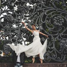 Wedding photographer Sergey Smirnov (Smirnovphoto). Photo of 13.06.2018