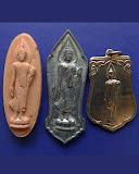 2.กล่องชุดพระ 25 พุทธศตวรรษ 3 องค์ ดิน-ชิน-เหรียญ พ.ศ. 2500