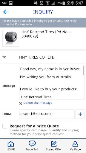 buyKOREA  screenshots 5