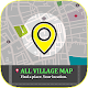 All village map Download for PC Windows 10/8/7