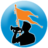 RSS Prarthana