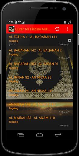 Quran for Filipino AUDIO
