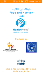 FNB Urdu HealthPhone- screenshot thumbnail