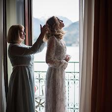 Wedding photographer Larisa Paschenko (laraphotographer). Photo of 23.04.2018