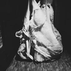 Wedding photographer Katerina Sokova (SOKOVA). Photo of 20.09.2013