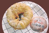 北海道脆皮甜甜圈